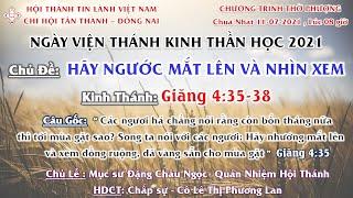 HTTL TÂN THÀNH -  Chương trình thờ phượng Chúa - 11/07/2021