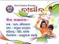 Bin Bala Re    Sambalpuri Old Super Hit Video Songs    Singer- Umakant  & Shailabhama    Old Hits..