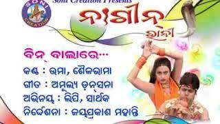 Bin Bala Re || Sambalpuri Old Super Hit Video Songs || Singer- Umakant  & Shailabhama || Old Hits..