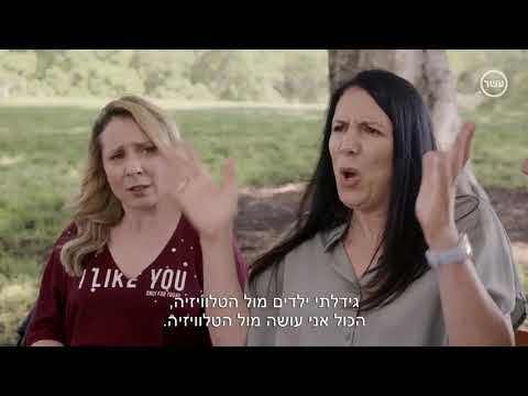 חברות עונה 4 פרק 12 המלא!