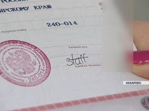 Как должна выглядеть подпись в паспорте