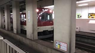 京都市営地下鉄烏丸線 3100系 竹田行き 烏丸御池発車