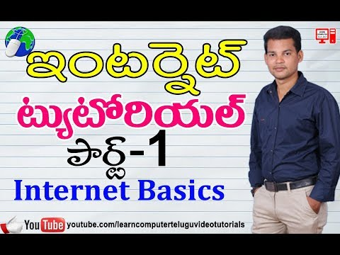 Learn Internet in Telugu #01 Internet Tutorial in Telugu | computer basics in Telugu