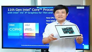 인텔, 11세대 코어 프로세서 발표