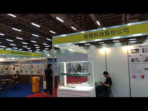 .台灣安控業不是降價求生,要從跨業聯合重生!