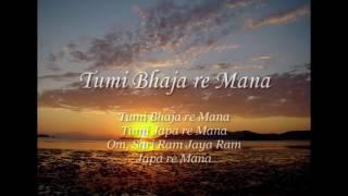 Мантра уравнивающая неравное (Tumi Bhaja re Mana)