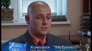 Офисный переезд, сюжет 5(Перевозка офиса, построение и организация процесса офисного переезда., 2009-11-24T09:55:39.000Z)