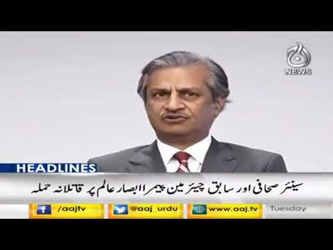 9PM Headlines | 20th April 2021 | Aaj News