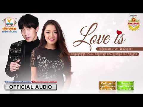 LOVE IS - STEP ft. រ៉េត ស៊ូហ្សាណា [OFFICIAL AUDIO]