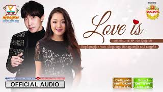 LOVE IS - STEP ft. រ៉េត ស៊ូហ្សាណា [OFFICIAL AUDIO]