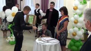 День свадьбы ...подготовка к регистрации
