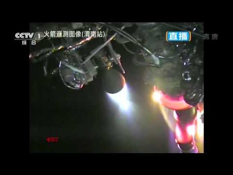 天宫一号发射 Tiangong 1 Lift Off [HD]