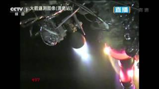 天宫一号发射 Tiangong 1 Lift Off [HD]