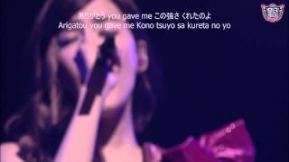 SNSD - Not Alone (Romaji Lyrics) [Japan Ver.]