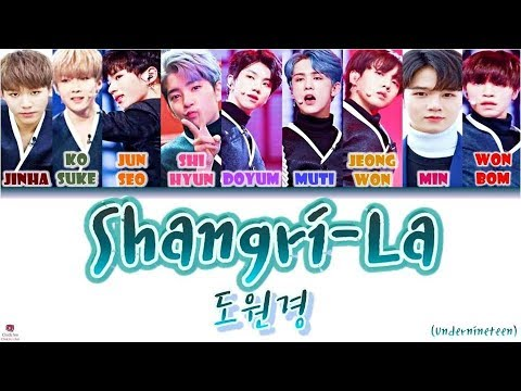 UNDERNINETEEN Performance Team - SHANGRI-LA (도원경) [HAN/ROM/ENG] Lyrics (가사)