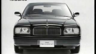 1990 Nissan President Ad