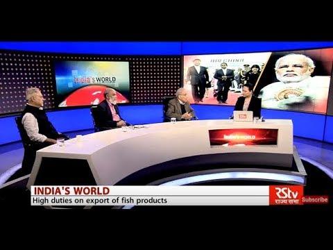 India's World- Maldives-China FTA: Implications