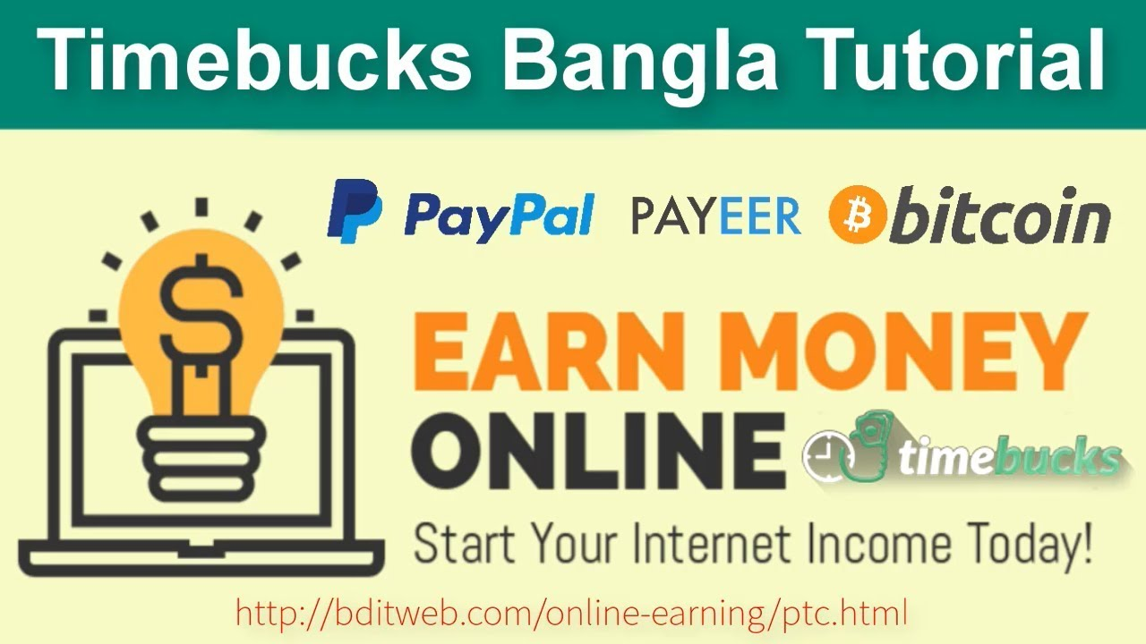 How To Earn Money From Timebucks Payments Bitcoin Payeer Paypal -