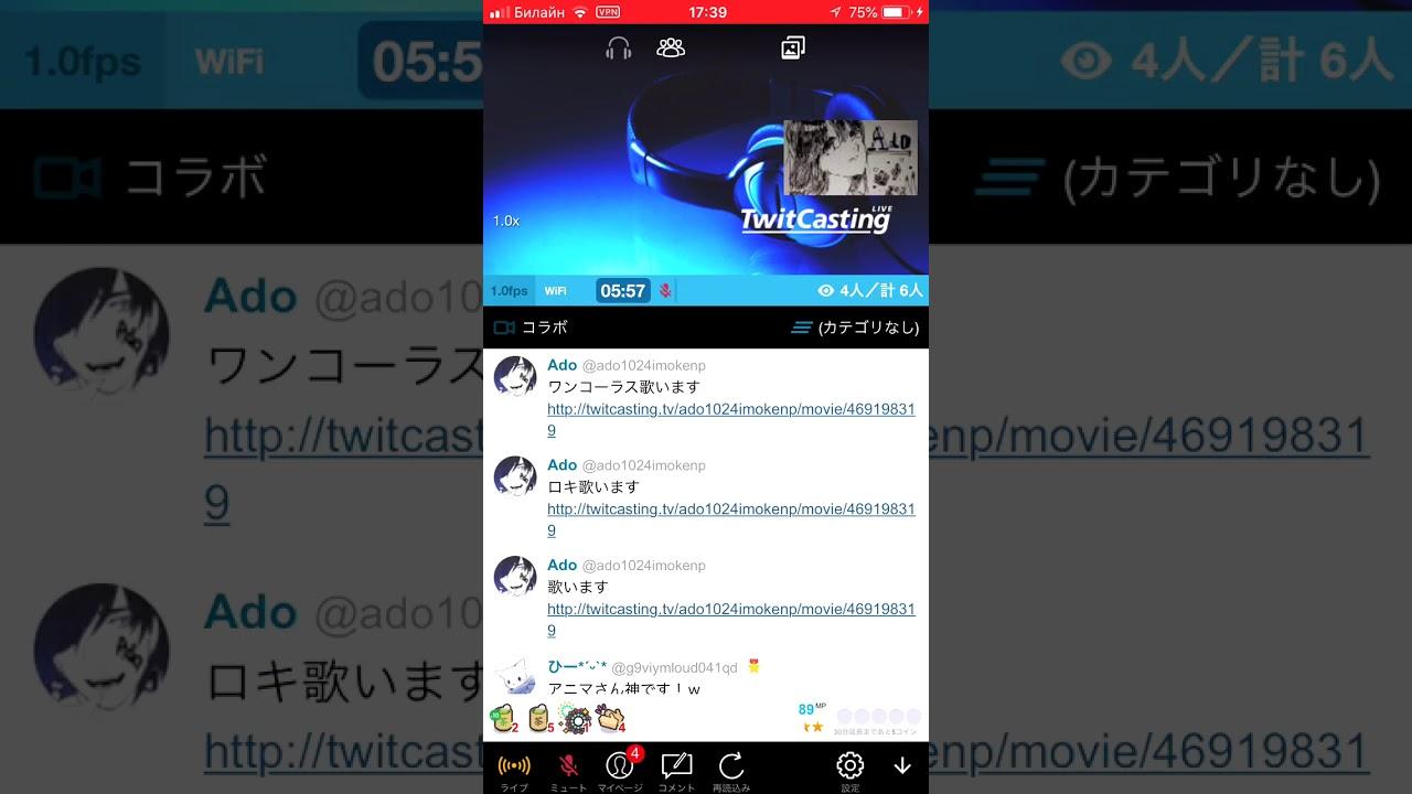 【Ado 生歌】ロキ/mikitoP【ツイキャス】(2018年6月)