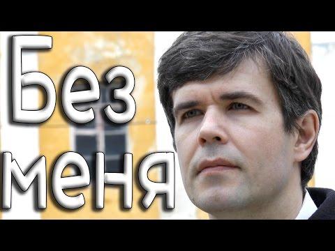 Земфира - Искала текст песни(слова)