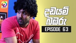 Dadayam babaru Episode 63 || 29th May 2019 Thumbnail
