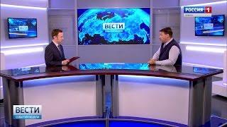 """Анонс """"Вести. Брянск. События недели"""". (эфир 26.02.2017)"""