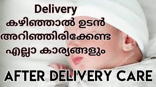 After Delivery Care| Main Points to Remember soon After Delivery