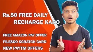 Rs.50 free Recharge Daily !! Get FilesGo Scratch Card !! Free Amazon Pay Loot !!