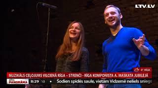 Muzikāls ceļojums vilcienā Rīga – Strenči  - Rīga komponista Artūra Maskata jubilejā