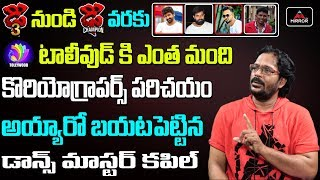 Tollywood Dance Master Kapil Master About Dhee Constants turn to Choreographers | Mirror TV Channel