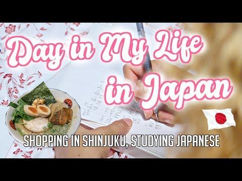 A Normal Day In JAPAN! Shopping, Studying Kanji, + Japanese Ramen 🇯🇵