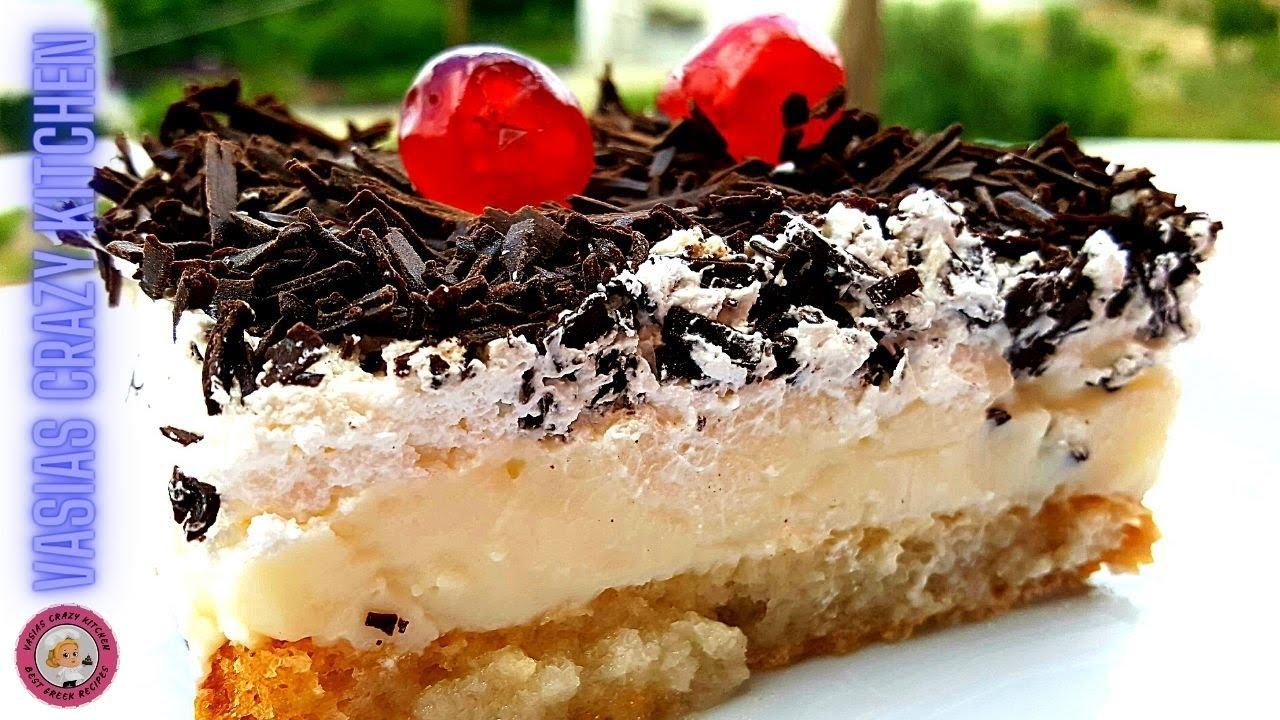 Παστα Ταψιου Φανταστικη Συνταγη – Παστα Ταψιου Γλυκο Της Βασουλας - Παστα Ταψιου Ευκολη & Γρηγορη
