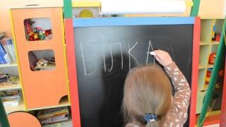 Дети печатают слова, делают звуковой анализ слов, контрольное занятие в детском саду
