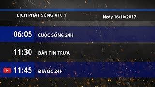 Lịch phát sóng kênh VTC1 ngày 16/10/2017   VTC1
