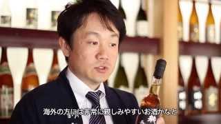 IWC日本酒部門2015優勝【會津ほまれ】(喜多方市)蔵元訪問~ふくしまに酔いしれて