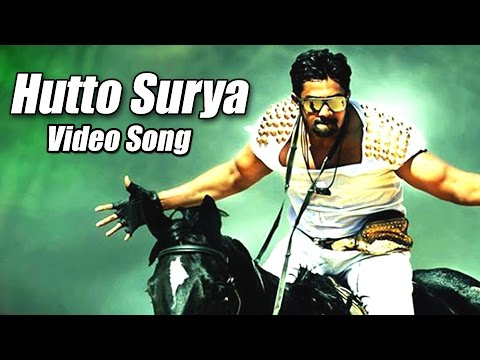 Bahadur - Hutto Surya Full Song Video | Dhruva Sarja | Radhika Pandit | V Harikrishna