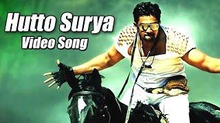 Download Video Bahadur - Hutto Surya Full Song Video   Dhruva Sarja   Radhika Pandit   V Harikrishna MP3 3GP MP4
