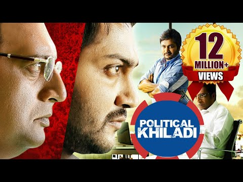 Political Khiladi (KO 2) 2017 Latest South...