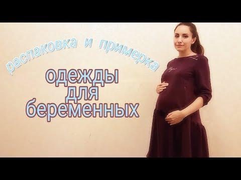 ebffdafa0a00 Одежда для кормления I Love Mum в Санкт-Петербурге - 4252 товара ...