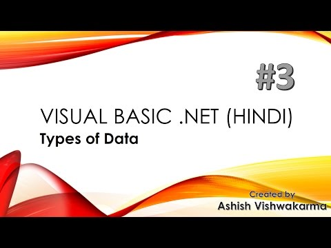 Data types in Visual Basic .NET (hindi)