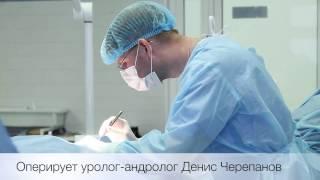 Операция по удалению кисты яичка(Киста яичка - одно из самых распространенных заболеваний мошонки. Она обнаруживаются приблизительно у..., 2017-02-21T09:48:25.000Z)