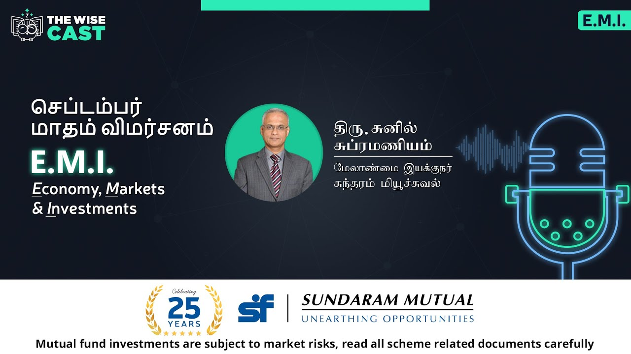 Download E.M.I. - Economy, Markets & Investments   September 2021 Edition (Tamil)