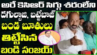 TBJP Chief Bandi Sanjay Slams CM KCR Over His Arrest And Raids On BJP Raghunandan Rao # 2day 2morrow