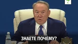 """Назарбаев о деле мальчика из ЮКО: """"По цепочке сидели родственники"""""""