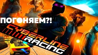 cYBERLINE RACING: ОБЗОР PC. ГОНКИ 2017 ДЛЯ СЛАБЫХ ПК (VO-329)