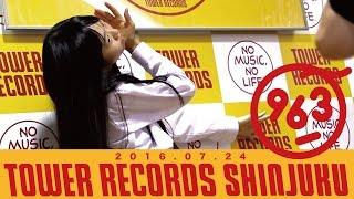 2016年7月24日(日) 『ストロー』インストアイベント タワーレコード新...