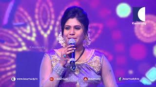 Ramesh Pisharody Latest Comedy Show | Onam Xtreme 2017 | Kaumudy  TV