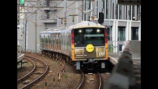 2019 06 名古屋臨海高速鉄道・あおなみ線 ささしまライブ駅 1000形・レゴラッピング