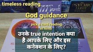 pick a card: उनके true intention क्या है आपके लिए और इस कनेक्शन के लिए? God guidance 🤔😊🙂🧚♀️