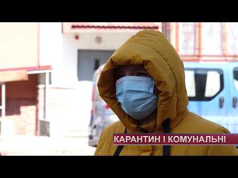 Телеканал Ексклюзив: Карантин і комунальні